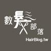 HairBlog-Home