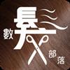 hairblog-logo